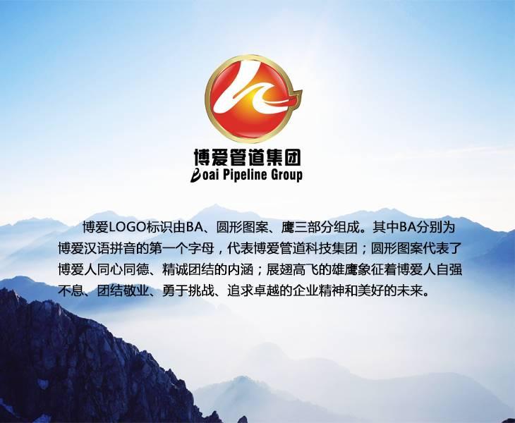 LOGO中文.jpg